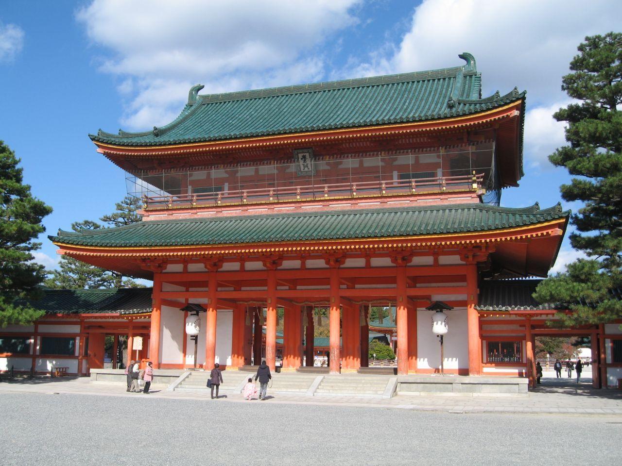 Japanisches Dach rwth aachen