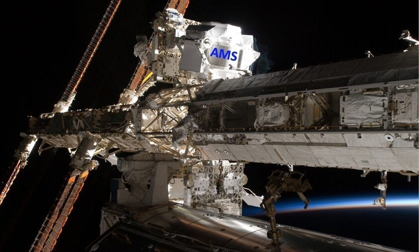 AMS Experiment on the ISS