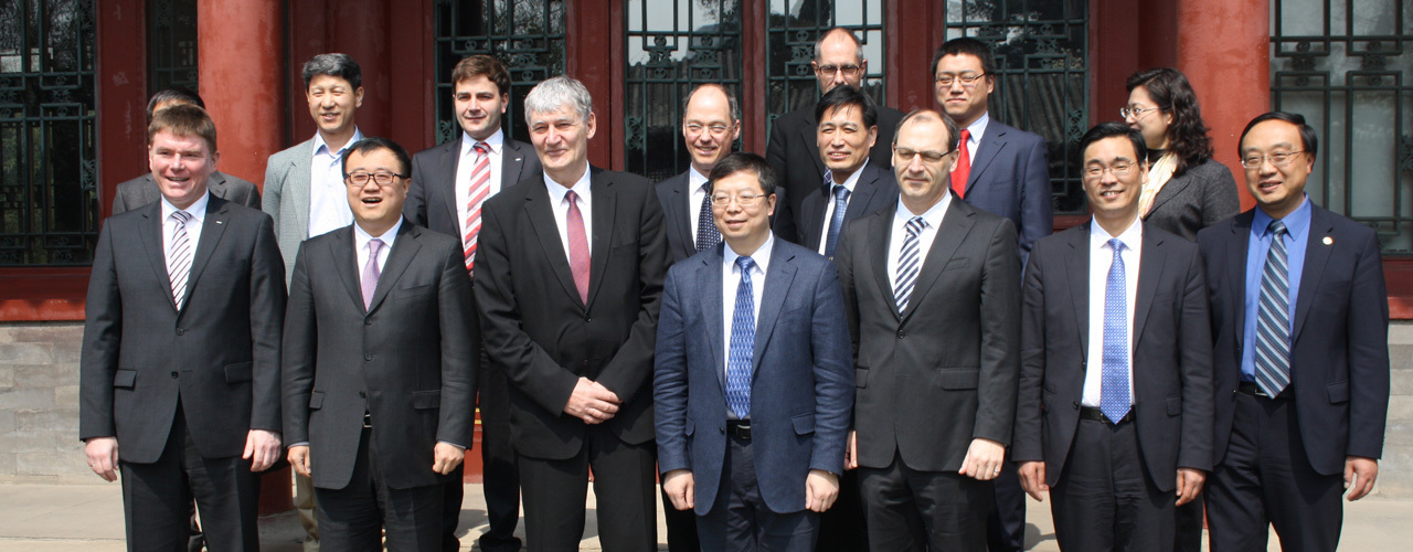 RWTH Delegation in China and Japan